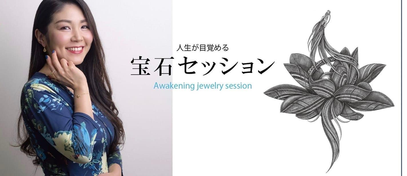 Sasha jewelry/サーシャジュエリー